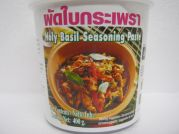 Holy Basil Seasoning Paste, Pad Krapau, Lobo, 400g Becher